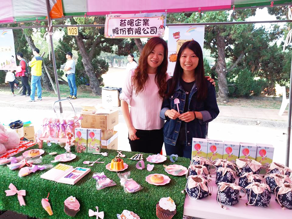 charitable activities with TAIR CHU